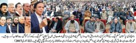PML-Q organizes a big show at Dhamial Rawalpindi