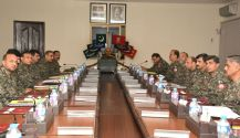 DG Rangers reviews operations, Internal Security
