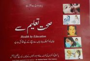 """Health by Education"" is approved for syllabus"