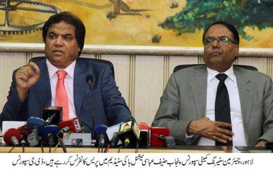 Pakistan super league in Lahore will boost up the image of Pakistan : Hanif Abbasi