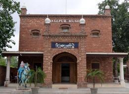 Lyallpur museum