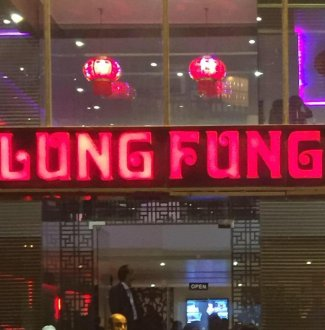 PFA fines Lung Fung restaurant for using substandard oil