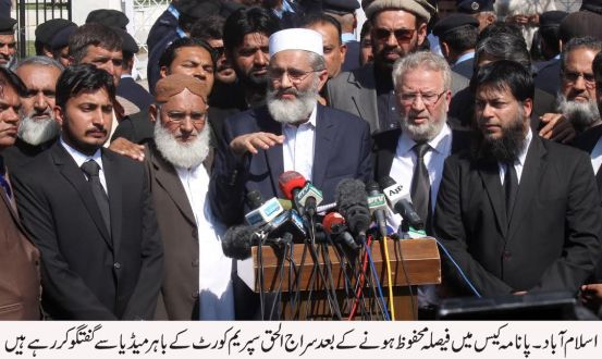 The government has lost its credibility : Senator Siraj ul Haq