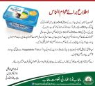 PFA fines Blueband for excessive use of Margarine in making butter