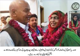 Gulam Mohiyuddin Diwan-Naseem Zohra-