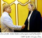 UK is standing with Pakistan for development and progress : Amber Rudd