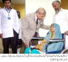 Shahbaz Sharif visited the Kidney Institute Multan