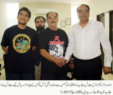 World Martial Arts council advisor Riaz baig calls on DG Sports Punjab