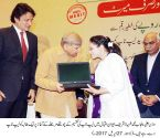 1.15 Lakh laptops to be distributed :  Shahbaz Sharif