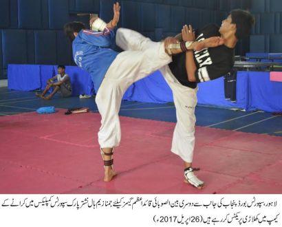Sport Board Punjab teams camps for Quaid-e-Azam Games start
