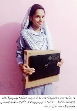 Aleema Khan