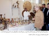 CM Punjab inaugurates the ISBOP Expo- 2017