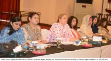 UPR is essential for HR data: Rabiya Javeri Agha