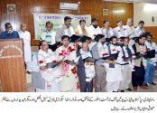 Nawaz Raza elected president PFUJ(Dastoor)