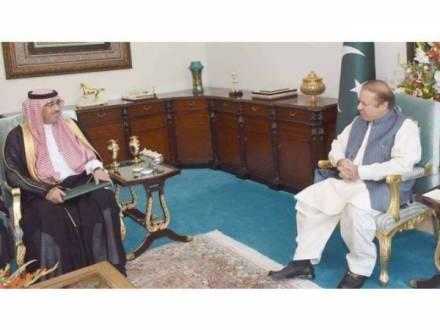 PM Nawaz Sharif to attend US-Arab and Islamic Summit in Riyadh