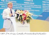 "Shahbaz Sharif greets Chinese President Xi Jinping upon launching ""OBOR"" project"
