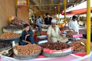 318 Ramzan Bazaars will be established in Punjab