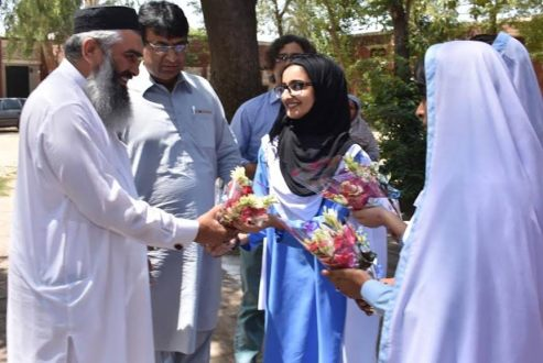 Prize distribution ceremony held at Government Girls High School