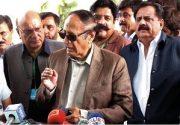 Supreme Court verdict will determine the future of Pakistan : Ch Shujaat Hussain