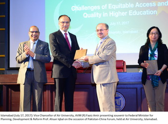 CPEC means Pakistan's entry into the global supply chain : Ahsan Iqbal