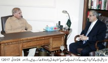 Governor State Bank of Pakistan Tariq Bajwa calls on Punjab Chief Minister