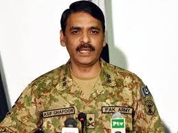 Arfa Karim Tower blast target was Shahbaz Sharif : DG ISPR