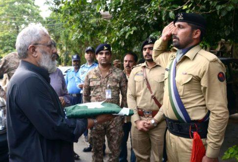 Maj Ali Salman Shaheed Namaz-e-Janaza offered in Lahore