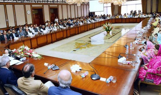 Nawaz Sharif policies will be continued : PML-Nparliamentary party