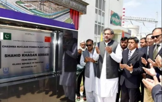 Prime Minister Shahid Khaqan Abbasi inaugurates Pakistan's fifth nuclear power plant