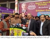 Zaheer Abbas inaugurates cricket coaching academy at Sheikhupura
