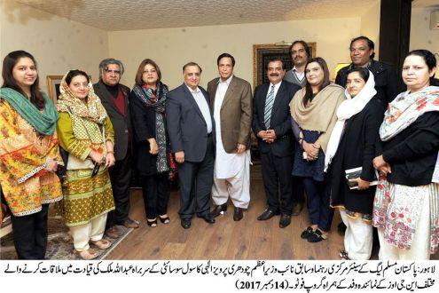 Civil society delegation calls on Ch Pervaiz Elahi