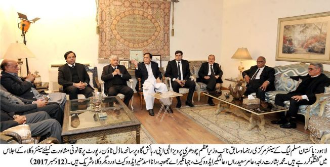 PML-N 'more resignations will come : Ch Pervaiz Elahi