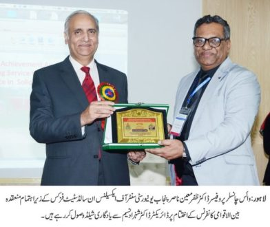 Students to work on innovative ideas : Dr Zafar Moeen