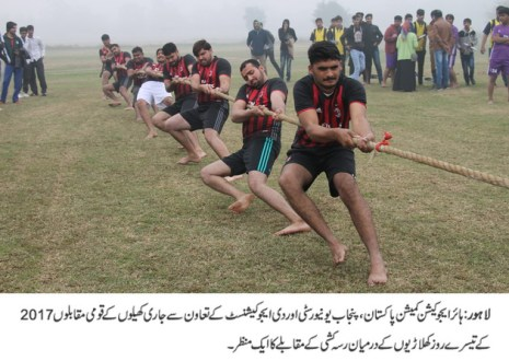 Punjab University defeats UMT in Tug-of-War contests