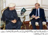 Mehmood Khan Achakzai called on Punjab Chief Minister Muhammad Shehbaz Sharif