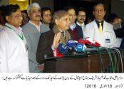 CM Punjab Shahbaz Sharif visits Jinnah Hospital