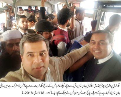 Provincial secretary Ali Jan set example by travelling in Metro Bus