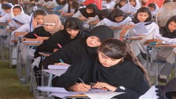 BISE Lahore finalized arrangements for Secondary School Annual Examination 2018