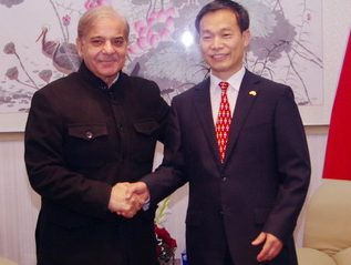 Shahbaz Sharif visited the Chinese Consulate