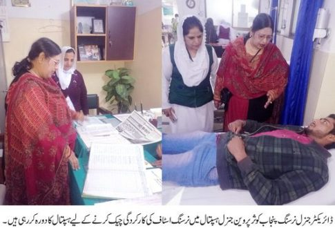 Deputy Chief Nursing Superintendent Razia Bano retires