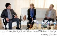 Deputy Ambassador of Netherlands Josephine Frantzen met Khalil Tahir Sandhu