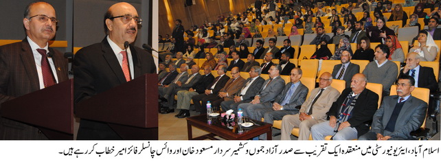 President AJK Sardar Masood Khan interacts with Air University students