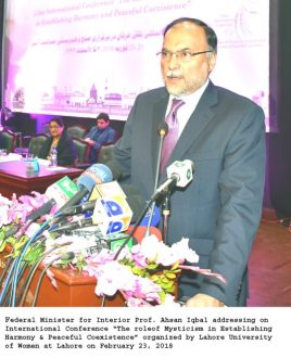 PML-N acting president to be elected in 7 days : Ahsan Iqbal