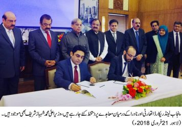 NAB is more active in Punjab than other provinces : Shahbaz Sharif