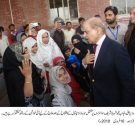 Shahbaz Sharif inaugurates THQ Hospital Sabzazar , promise to make Cancer Hospital
