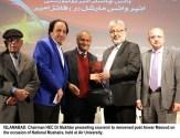 Air University hosts national Mehfil-e-Mushaira
