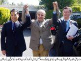 Ambassador of China Yao Jin called on Chief Minister