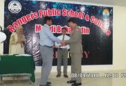 Award ceremony held at Rangers College Mandi Bahauddin