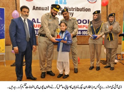 DIG Mirza Faran Baig ask the students to follow traffic rules