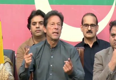 Imran Khan nomination papers rejected from NA-53